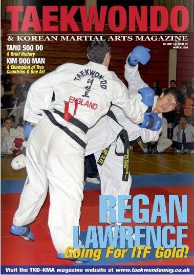03/09 Tae Kwon Do & Korean Martial Arts