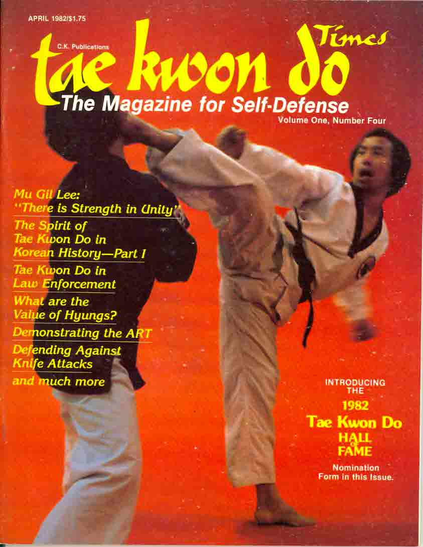 04/82 Tae Kwon Do Times