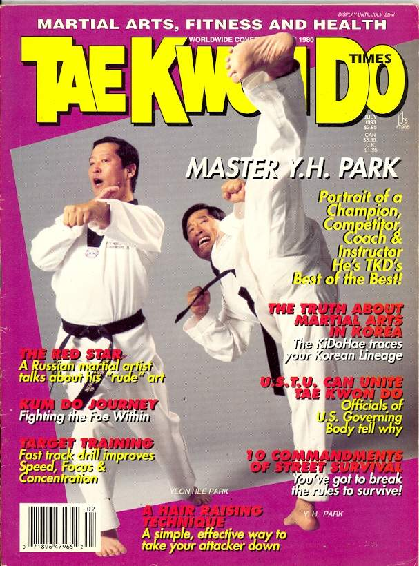 07/93 Tae Kwon Do Times