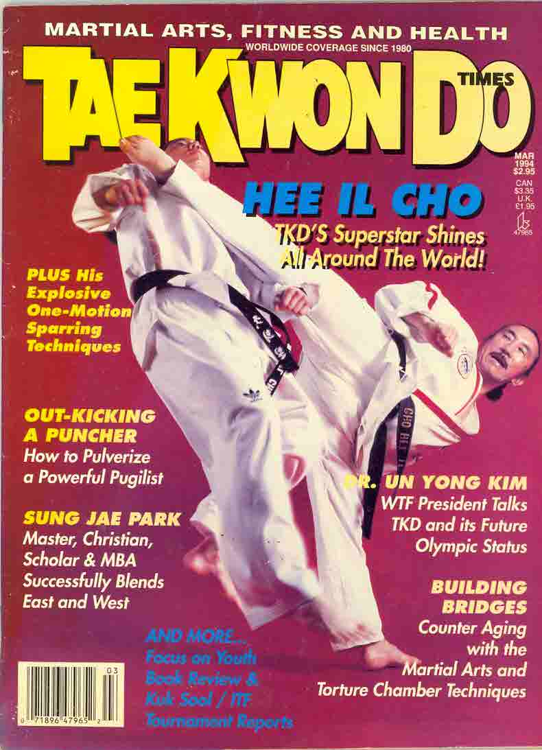 03/94 Tae Kwon Do Times
