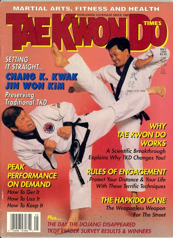 05/94 Tae Kwon Do Times