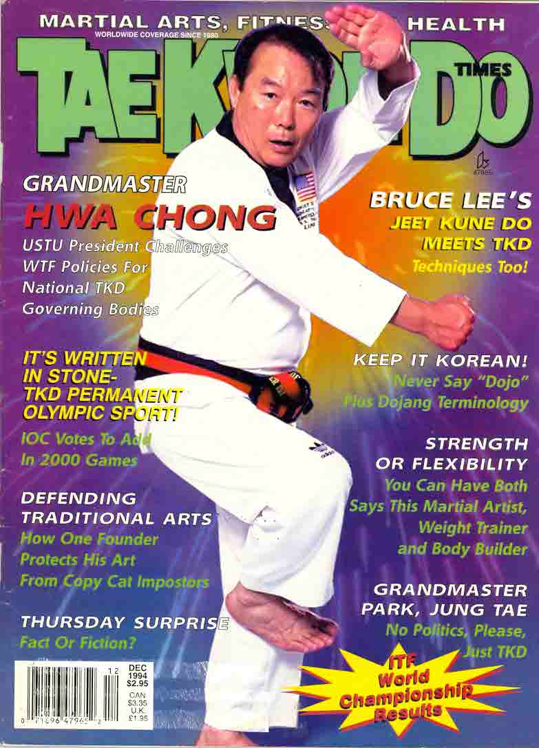 12/94 Tae Kwon Do Times