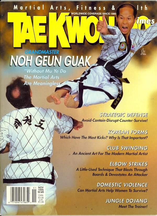 11/95 Tae Kwon Do Times