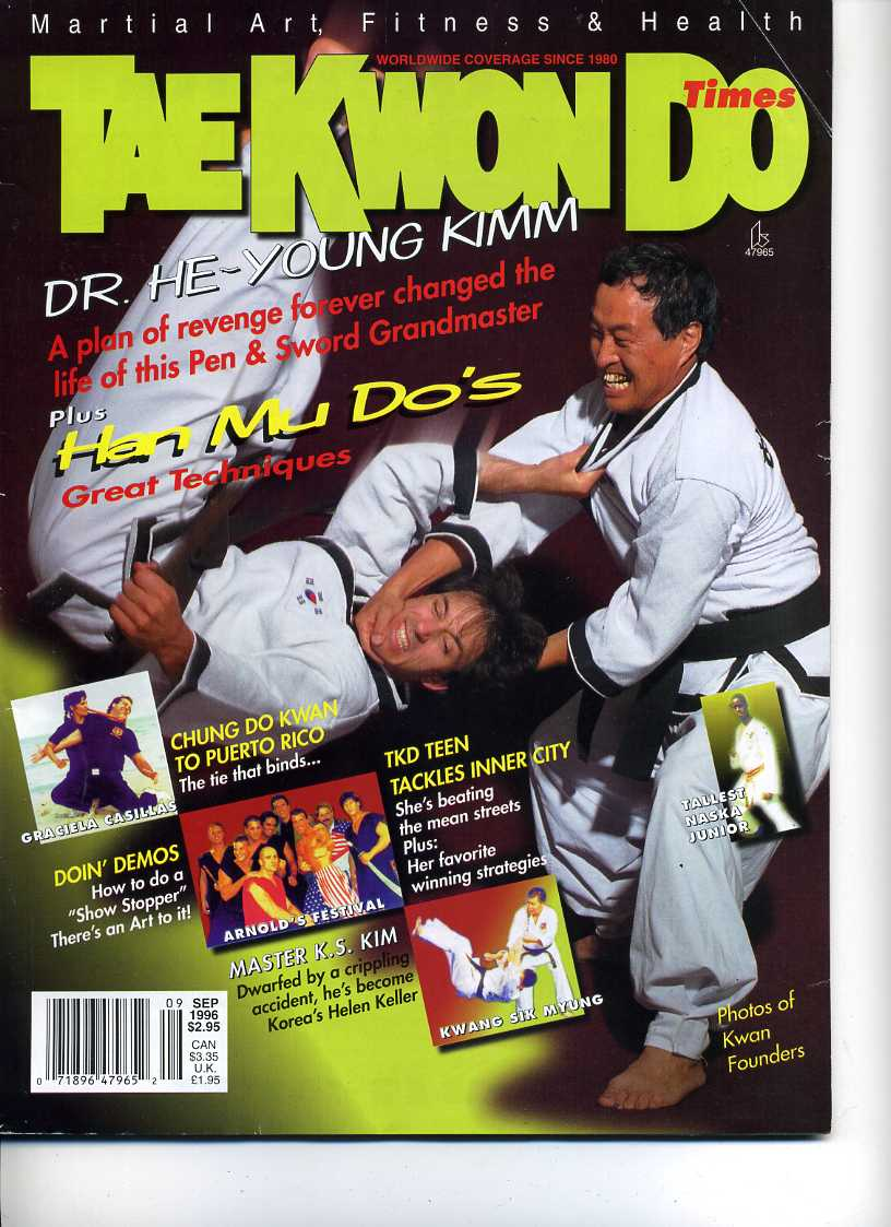 09/96 Tae Kwon Do Times