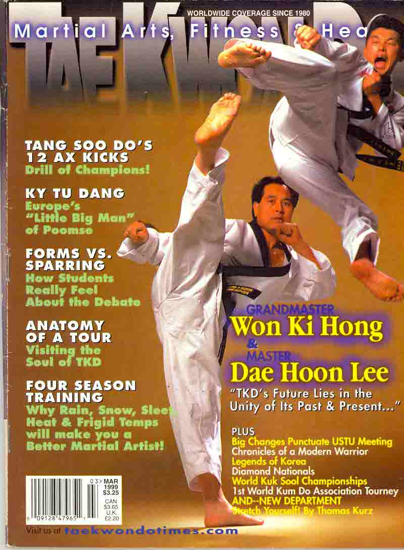 03/99 Tae Kwon Do Times