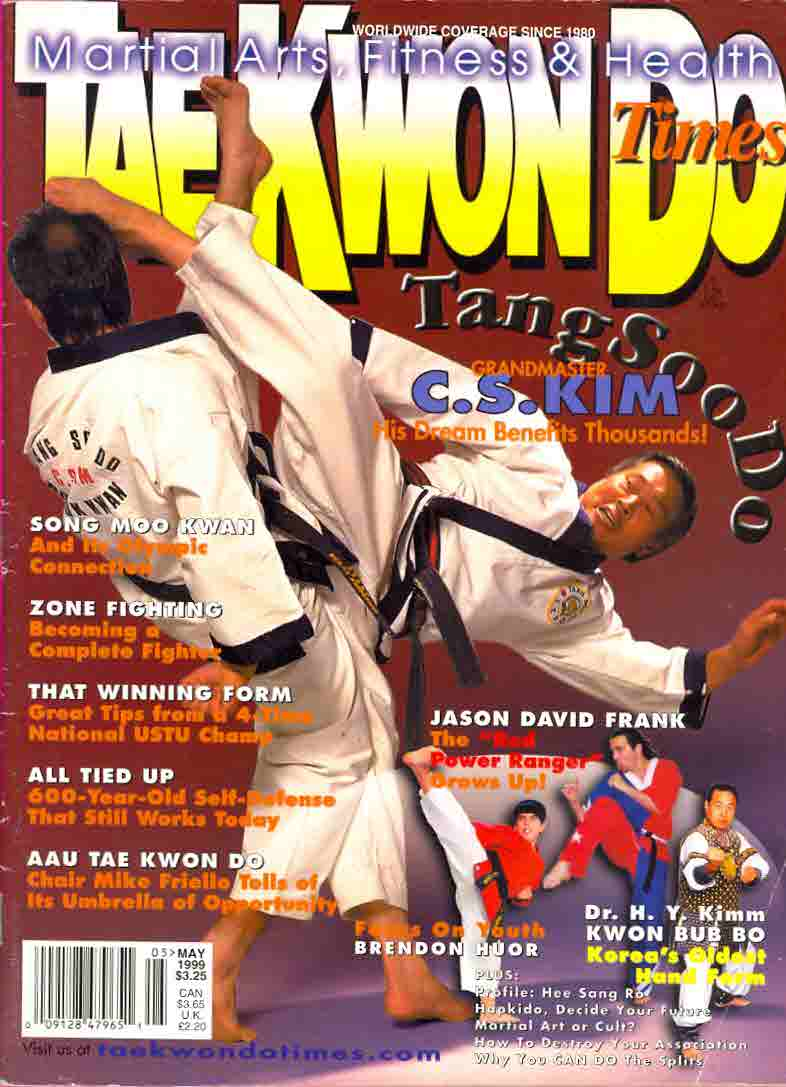 05/99 Tae Kwon Do Times