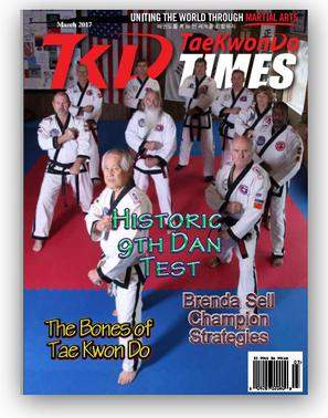 03/17 Tae Kwon Do Times