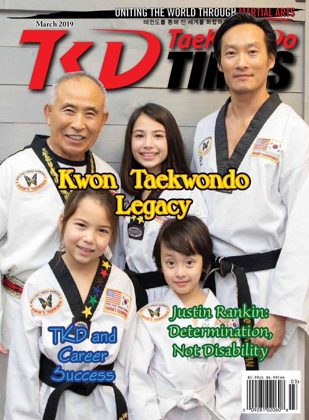 03/19 Tae Kwon Do Times