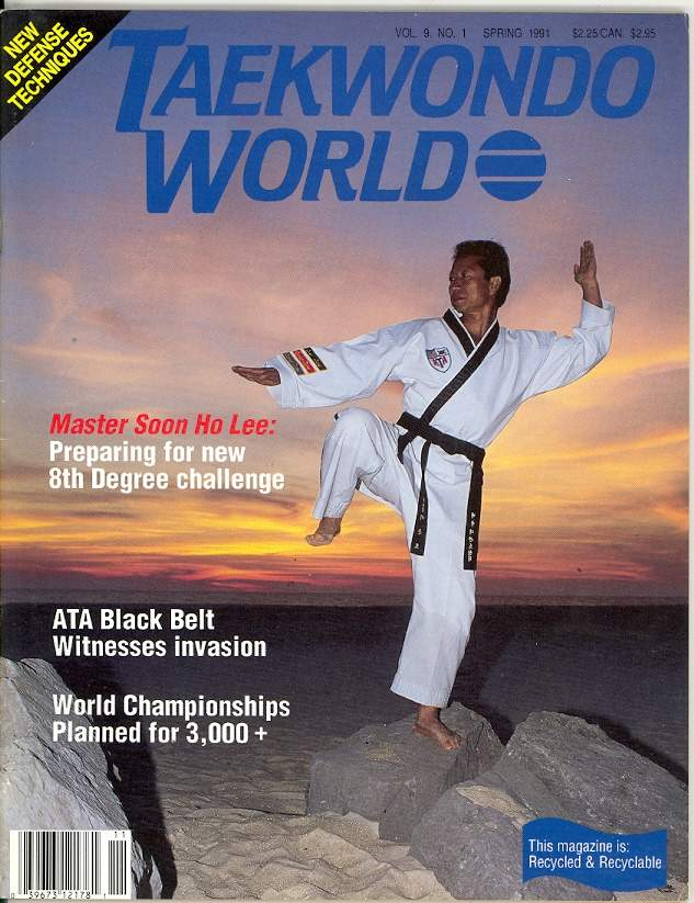 Spring 1991 Tae Kwon Do World