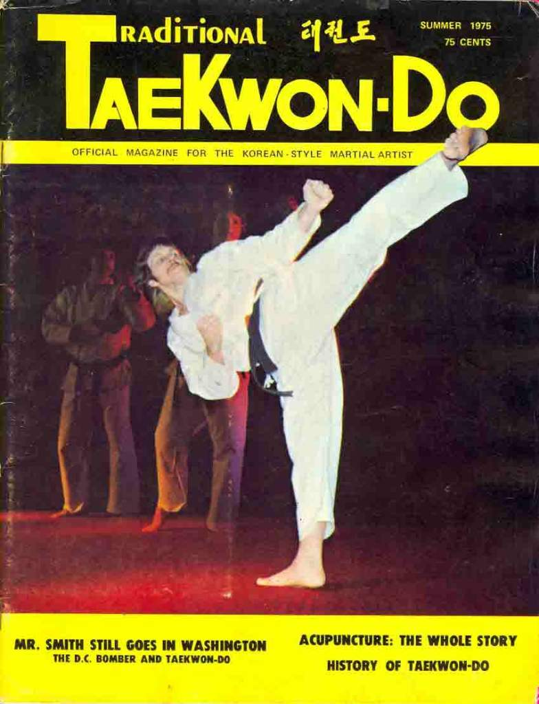 Summer 1975 Traditional Tae Kwon Do
