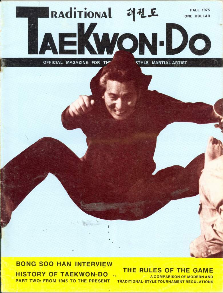 Fall 1975 Traditional Tae Kwon Do
