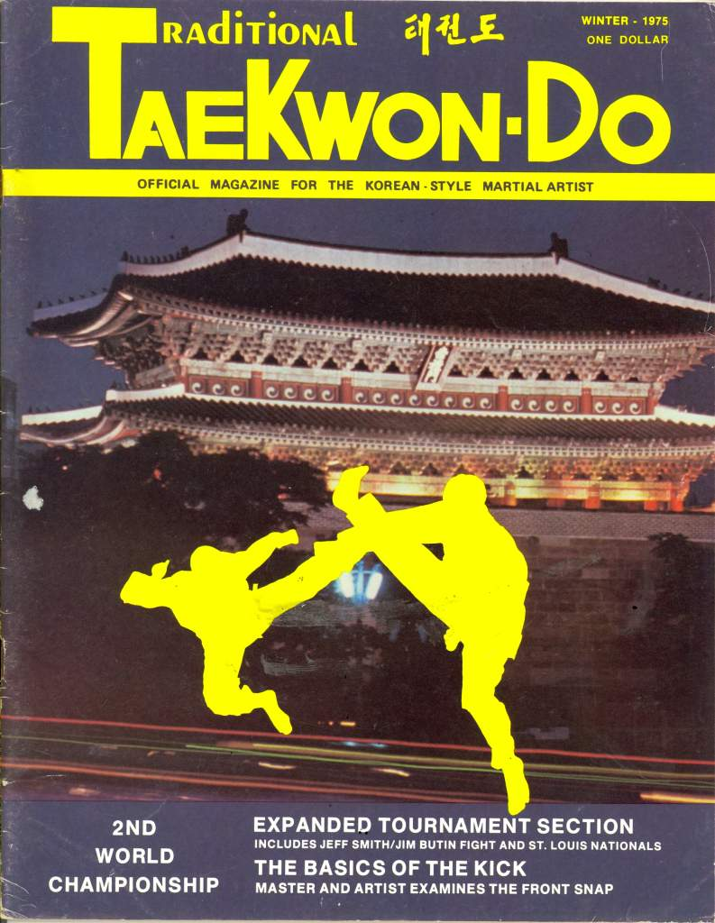 Winter 1975 Traditional Tae Kwon Do