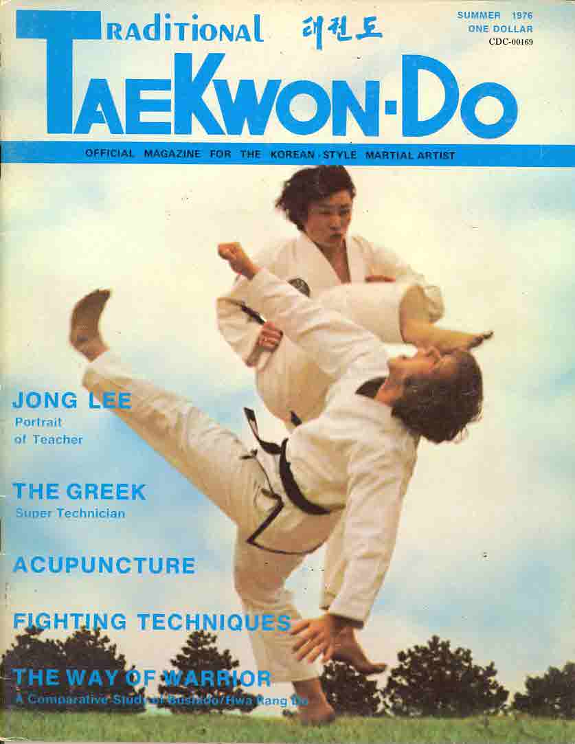 Summer 1976 Traditional Tae Kwon Do