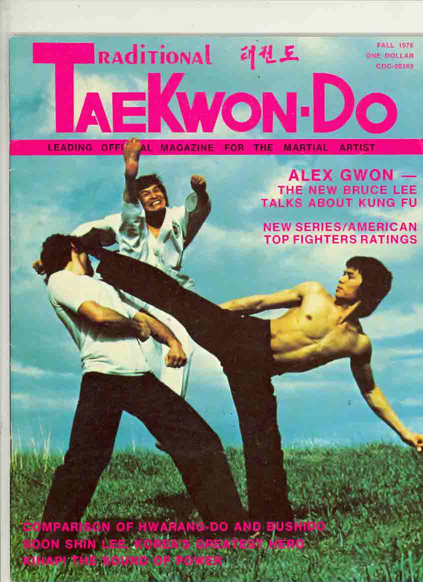 Fall 1976 Traditional Tae Kwon Do