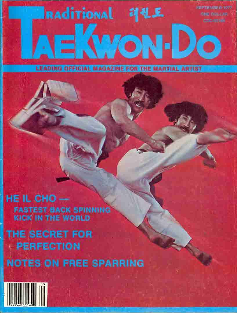 09/77 Traditional Tae Kwon Do