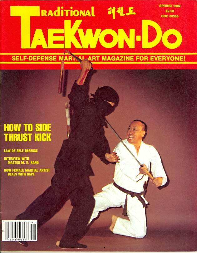 Spring 1982 Traditional Tae Kwon Do