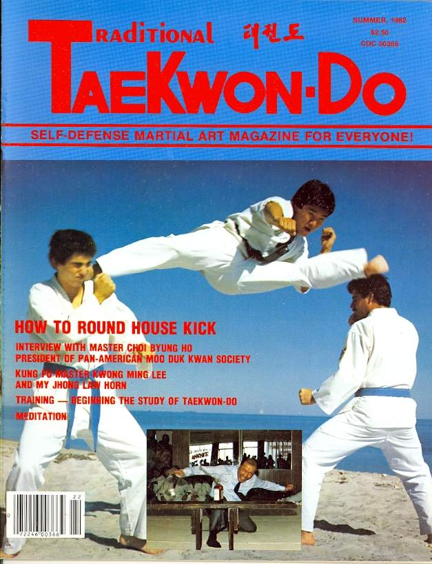 Summer 1982 Traditional Tae Kwon Do