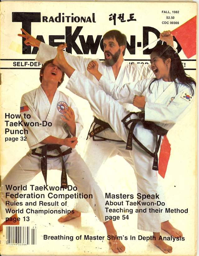 Fall 1982 Traditional Tae Kwon Do