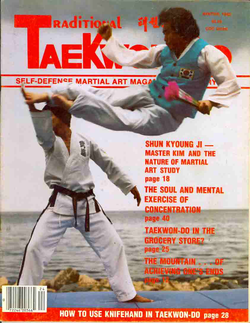 Winter 1982 Traditional Tae Kwon Do