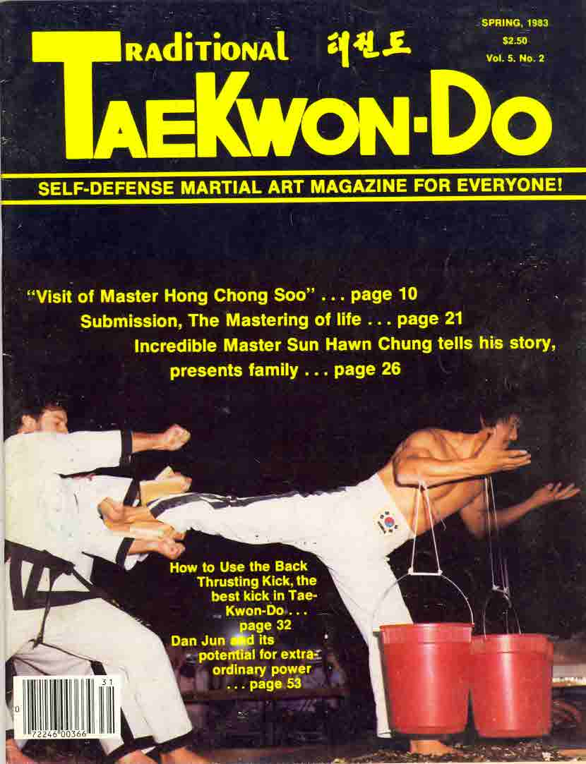 Spring 1983 Traditional Tae Kwon Do