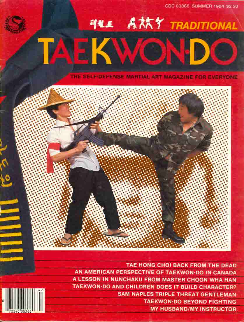 Summer 1984 Traditional Tae Kwon Do