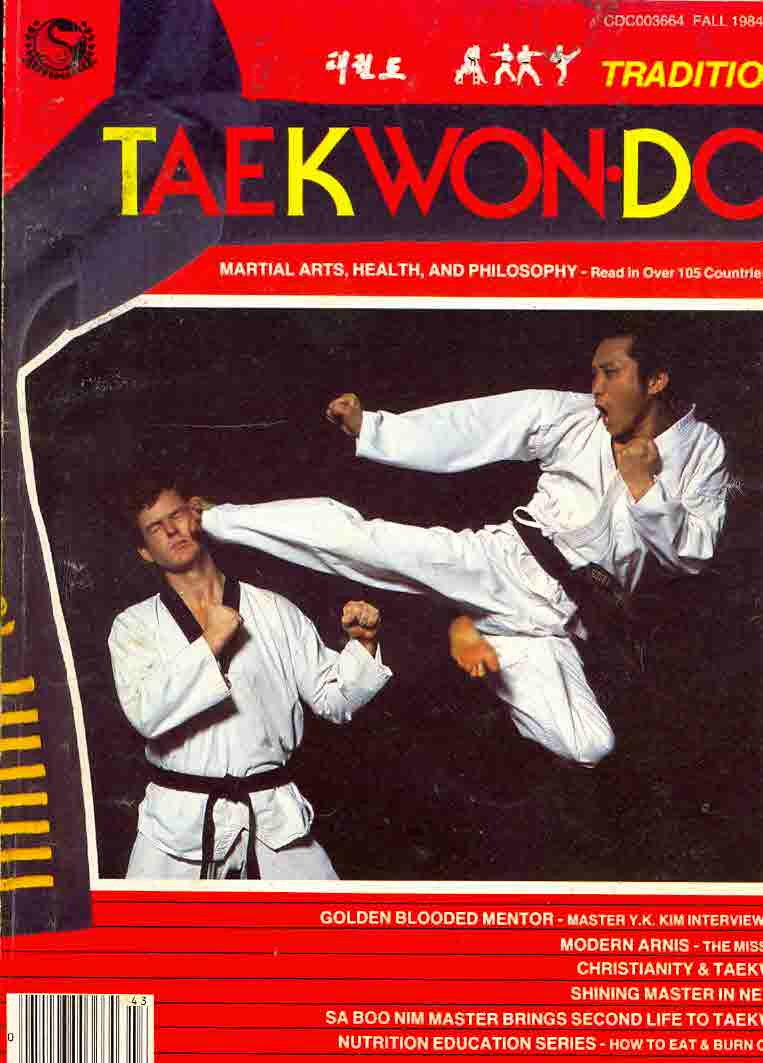 Fall 1984 Traditional Tae Kwon Do