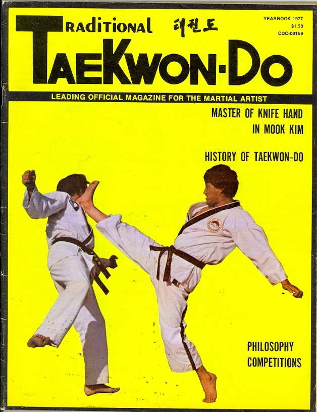 1977 Traditional Tae Kwon Do Yearbook