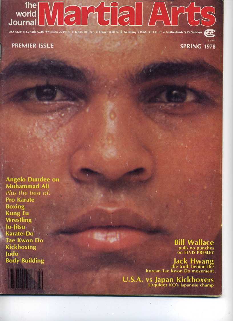 Spring 1978 The World Journal Martial Arts