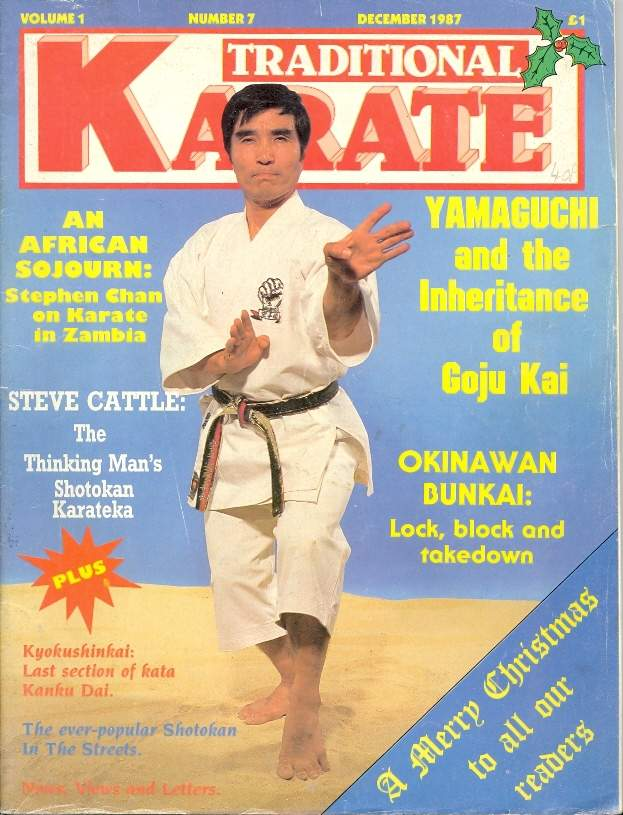 12/87 Traditional Karate