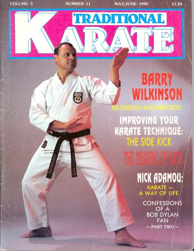 05/90 Traditional Karate