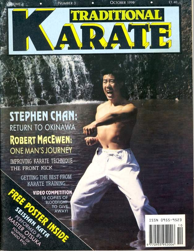10/90 Traditional Karate