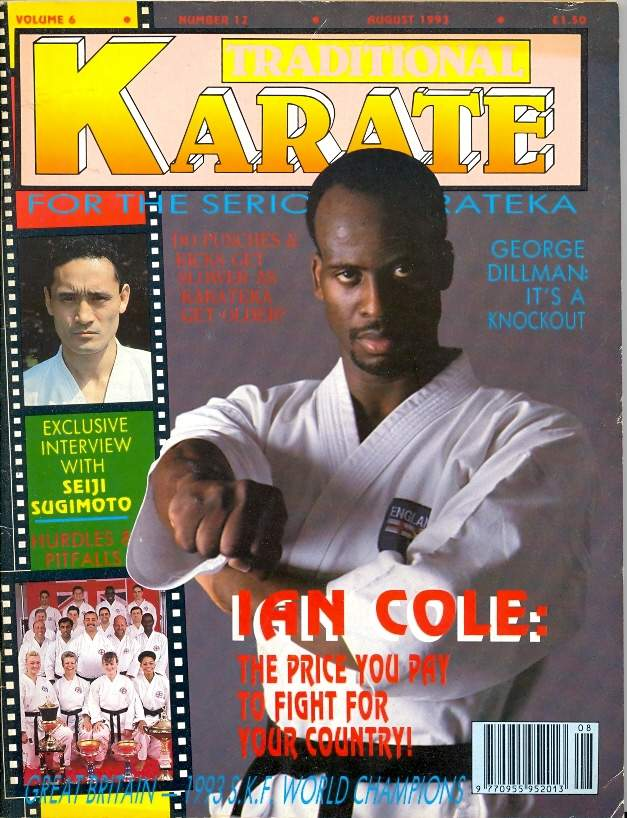08/93 Traditional Karate