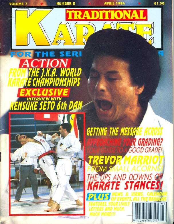 04/94 Traditional Karate