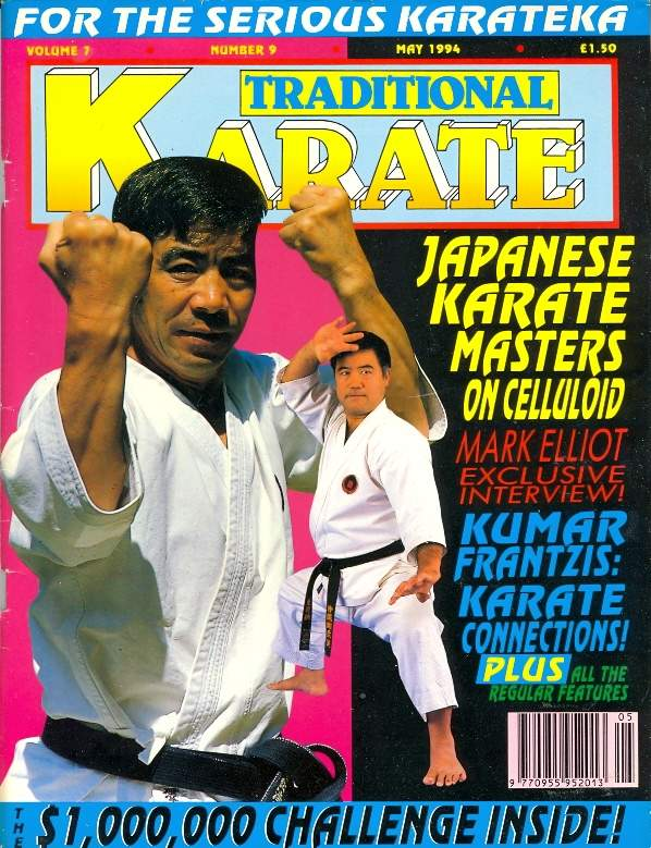 05/94 Traditional Karate