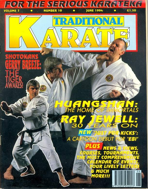 06/94 Traditional Karate