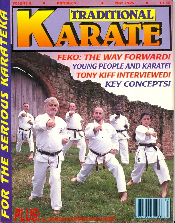 05/95 Traditional Karate
