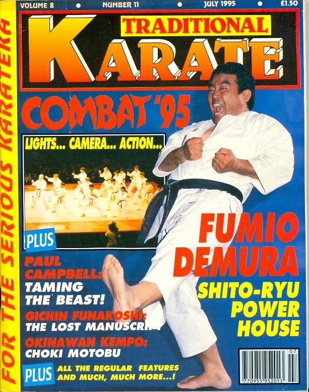 07/95 Traditional Karate