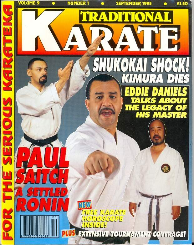 09/95 Traditional Karate