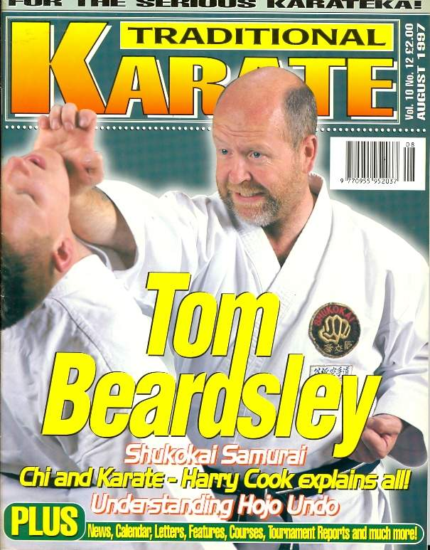 08/97 Traditional Karate
