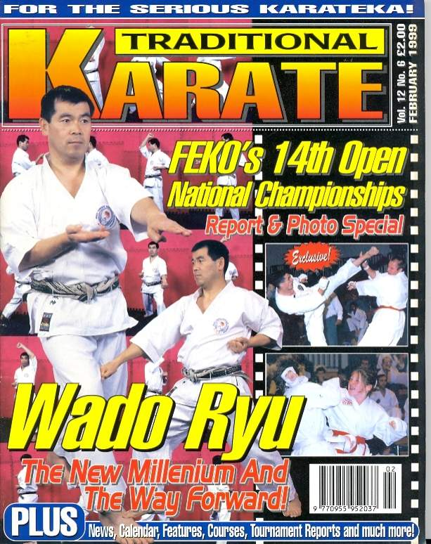 02/99 Traditional Karate