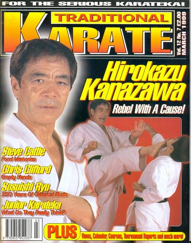 03/99 Traditional Karate