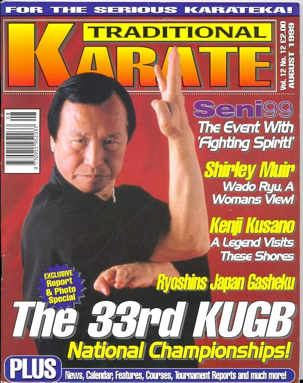 08/99 Traditional Karate
