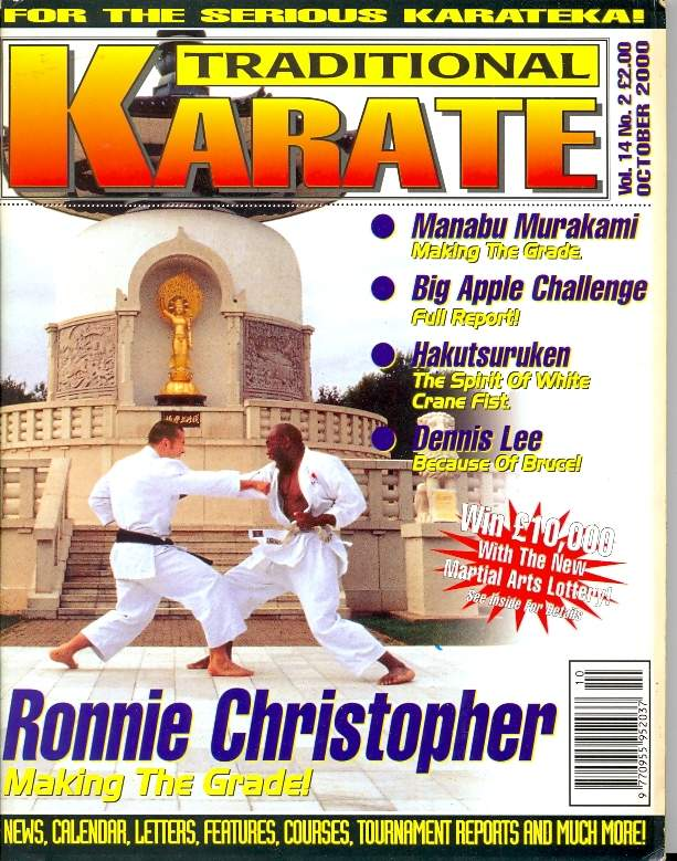 10/00 Traditional Karate