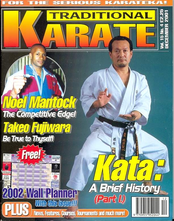 12/01 Traditional Karate