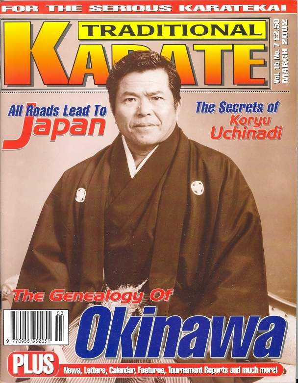 03/02 Traditional Karate