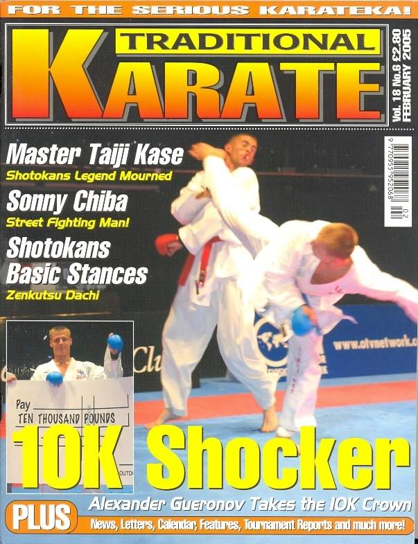 02/05 Traditional Karate