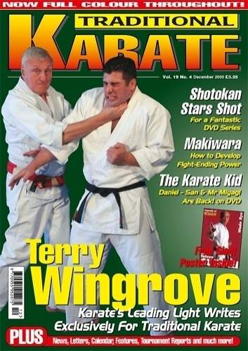 12/05 Traditional Karate