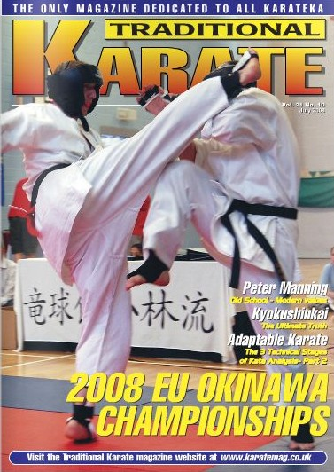 07/08 Traditional Karate