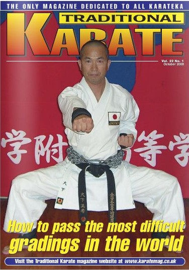 10/08 Traditional Karate