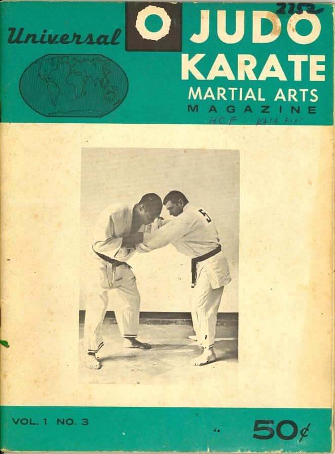 Summer 1964 Universal Judo Karate Martial Arts